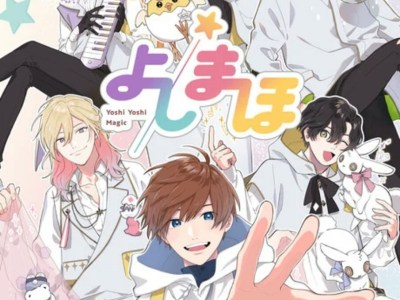 DLE Mengungkapkan Anime Orisinal Yoshimaho: Yoshi Yoshi Magic 20