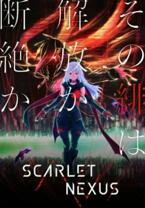 Sunrise Menganimasikan Video Pembuka Game Scarlet Nexus 2