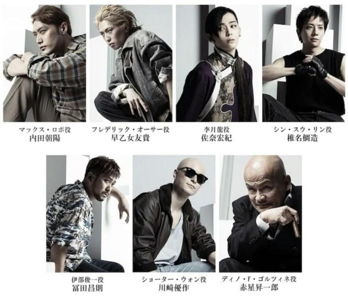 Pertunjukan Panggung Banana Fish Mengungkapkan 7 Anggota Pemeran dalam Kostum 1