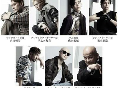 Pertunjukan Panggung Banana Fish Mengungkapkan 7 Anggota Pemeran dalam Kostum 13