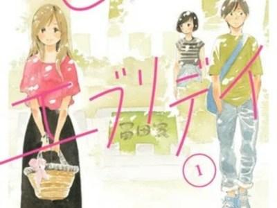 Manga Beautiful Everyday Karya Takako Shimura Akan Berakhir setelah Ditunda karena Penyakit sang Penulis 24
