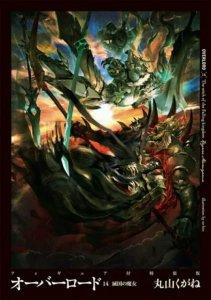 Anime TV Overlord Mendapatkan Season 4 dan Proyek Film Baru 5