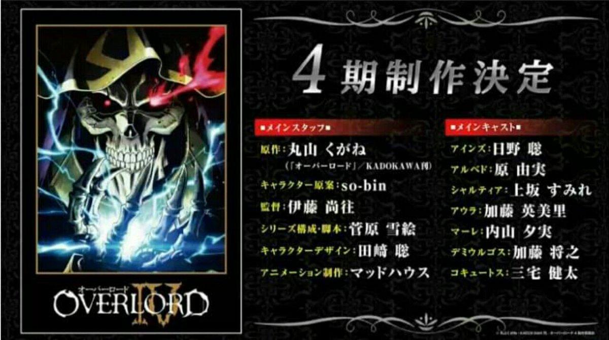 Anime TV Overlord Mendapatkan Season 4 dan Proyek Film Baru 3