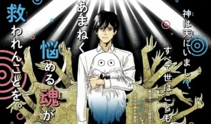 Manga From Sick Planet With Love Karya Honda Berakhir dan Mendapatkan Sekuel pada Musim Dingin Nanti 1