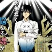 Manga From Sick Planet With Love Karya Honda Berakhir dan Mendapatkan Sekuel pada Musim Dingin Nanti 15