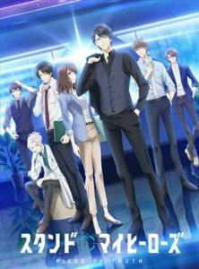 Game Otome Stand My Heroes Mendapatkan OVA Baru 2