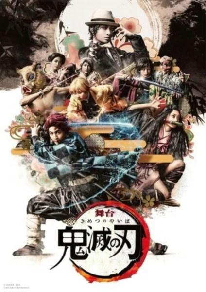 Pertunjukan Panggung Kedua Demon Slayer Akan Digelar di Tokyo dan Osaka pada Bulan Agustus 1