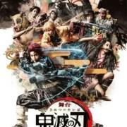 Pertunjukan Panggung Kedua Demon Slayer Akan Digelar di Tokyo dan Osaka pada Bulan Agustus 16