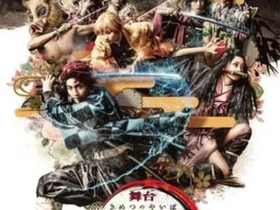 Pertunjukan Panggung Kedua Demon Slayer Akan Digelar di Tokyo dan Osaka pada Bulan Agustus 12