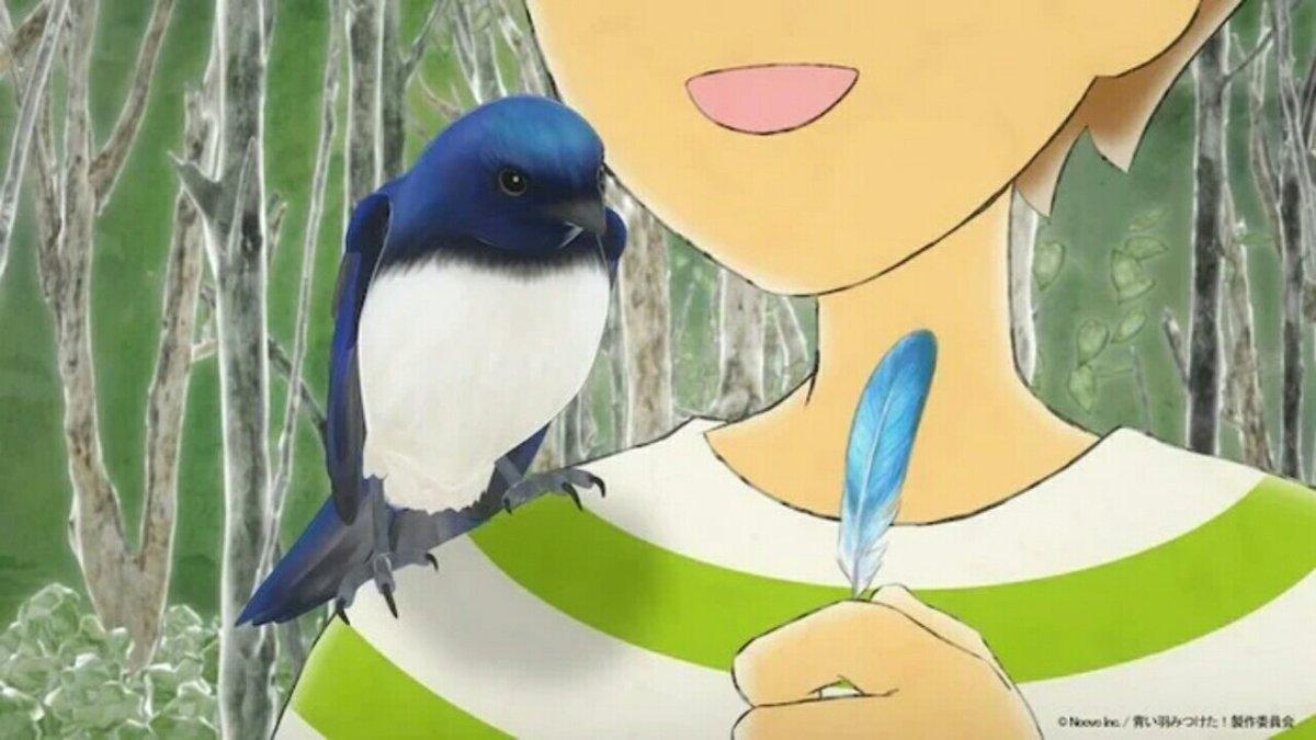Anime Aoi Hane Mitsuketa! Diperankan oleh Ryūnosuke Watanuki dan Ryohei Kimura 2