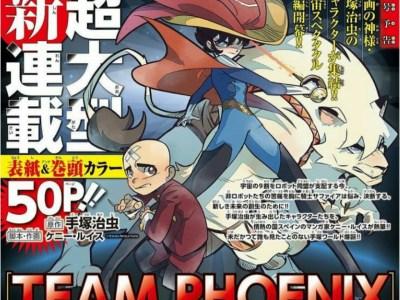 Karakter Osamu Tezuka Mendapatkan Manga Crossover Berjudul Team Phoenix yang Dibuat oleh Artis Spanyol Kenny Ruiz 37