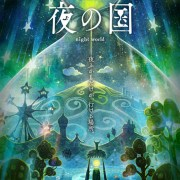 Penyanyi Aimer dan Sutradara Ryo-timo Mengungkapkan Proyek Anime Night World 9