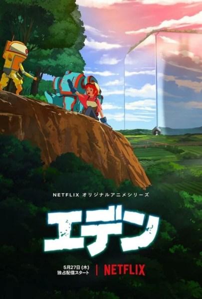 Netflix Mengungkapkan Seiyuu Lainnya dan Merilis Trailer Baru untuk Anime Petualangan Sci-Fi Eden 1