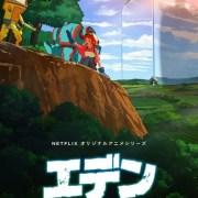 Netflix Mengungkapkan Seiyuu Lainnya dan Merilis Trailer Baru untuk Anime Petualangan Sci-Fi Eden 4