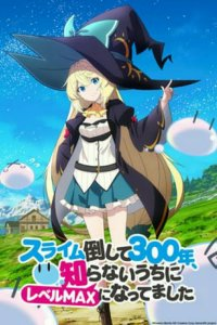 Anime 'I've Been Killing Slimes for 300 Years and Maxed Out My Level' Tambahkan 6 Anggota Seiyuu 8
