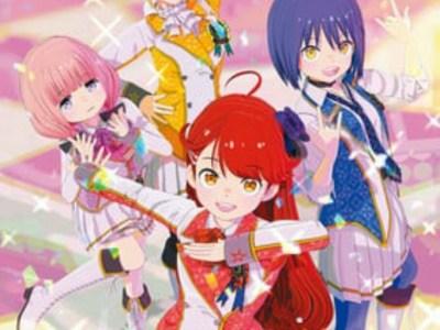 Anime Idolls! Ditayangkan di YouTube dengan Teks Terjemahan Bahasa Inggris untuk Waktu Terbatas 1