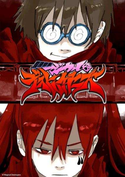 Kreator Pakaian / Musik Jun Inagawa Meluncurkan Anime Mahō Shōjo Magical Destroyers 1