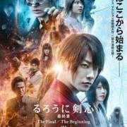 Film Live-Action Rurouni Kenshin Final Mendapatkan Penayangan dengan Komentar 9