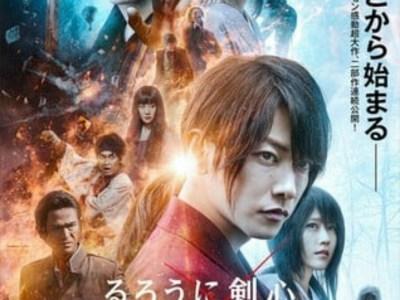 Film Live-Action Rurouni Kenshin Final Mendapatkan Penayangan dengan Komentar 5