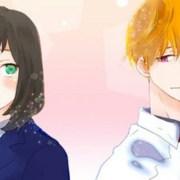Kazune Kawahara Akan Meluncurkan Manga Baru 19