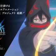 Homura Kawamoto (Penulis Kakegurui) Membuat Build Divide, TCG Pertama dari Aniplex dengan Anime Orisinal 7