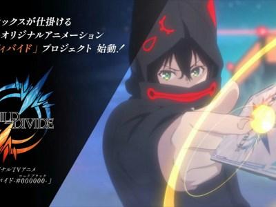 Homura Kawamoto (Penulis Kakegurui) Membuat Build Divide, TCG Pertama dari Aniplex dengan Anime Orisinal 4