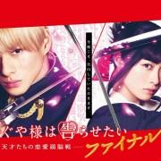 Film Live-Action Sekuel Kaguya-sama: Love is War Mengungkapkan Judul Final dan Pemeran Lainnya 13