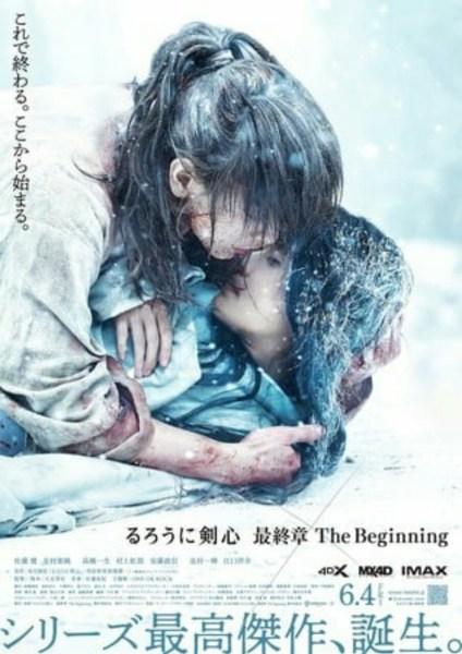 Masa Lalu Kenshin Himura Diperlihatkan dalam Trailer Film Live-Action Terakhirnya 1