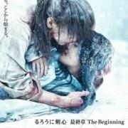 Masa Lalu Kenshin Himura Diperlihatkan dalam Trailer Film Live-Action Terakhirnya 7