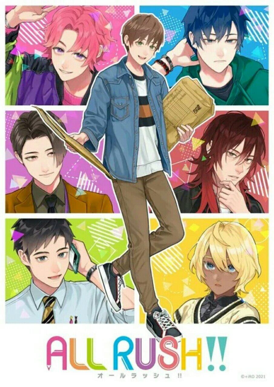 Studio Pierrot Memulai Label Baru '+iRO' dengan Manga All Rush!! 2