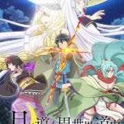 Anime Tsukimichi -Moonlit Fantasy- Mengungkapkan 3 Anggota Seiyuu Lainnya 12