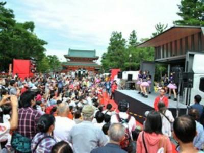 Kyoto International Manga Anime Fair Akan Kembali pada Bulan September 27