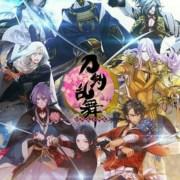 Versi Inggris Game Touken Ranbu Akan Diluncurkan pada Tanggal 27 April 12