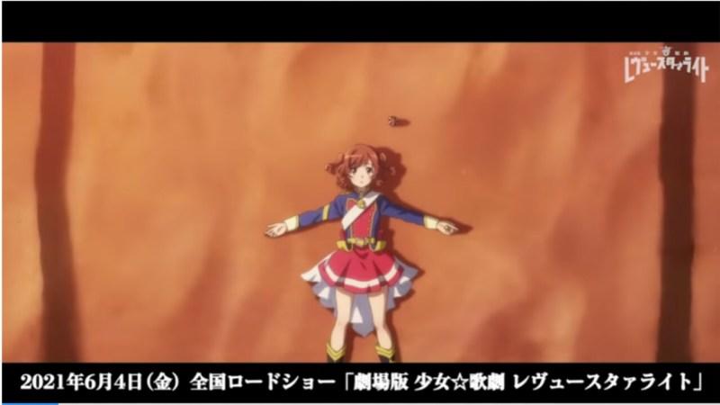4 Menit Pertama Film Anime Baru Revue Starlight Dirilis 1