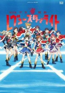4 Menit Pertama Film Anime Baru Revue Starlight Dirilis 2