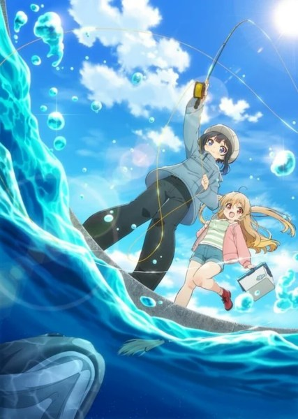 Anime Slow Loop Mengungkapkan Staf Utama, Visual, dan Kapan Debutnya 1