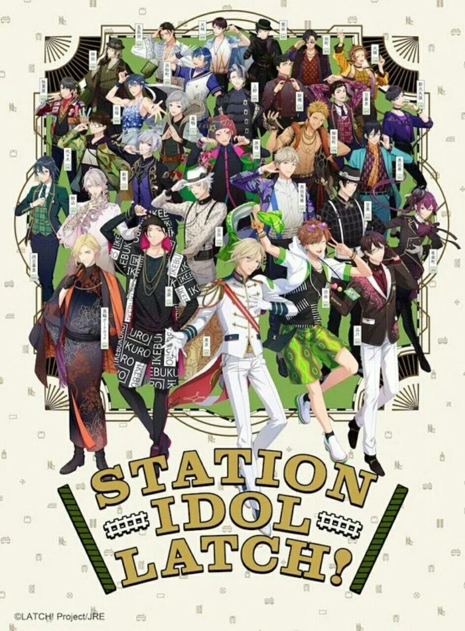 Proyek Station Idol Latch! Mengubah Stasiun Kereta Yamanote di Tokyo Menjadi Idola dengan Anime 3