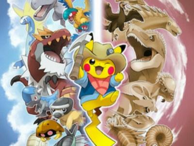 Museum Jepang Mengadakan Pameran Fosil Pokémon 11