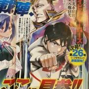 Yasunori Mitsunaga Akan Meluncurkan Manga Baru 16