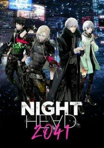 Anime Night Head 2041 Mendapatkan Proyek Novel, Manga, Pertunjukan Panggung 2