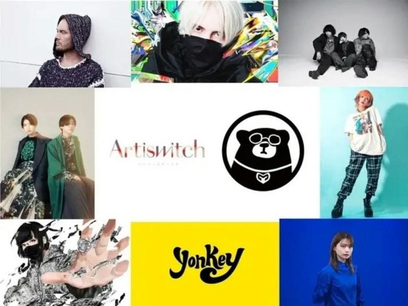 ONA ArtisWitch Mengungkapkan Artis Lagu Tema dan Para Musisi yang Berkolaborasi 1