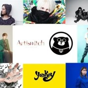 ONA ArtisWitch Mengungkapkan Artis Lagu Tema dan Para Musisi yang Berkolaborasi 80