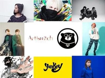 ONA ArtisWitch Mengungkapkan Artis Lagu Tema dan Para Musisi yang Berkolaborasi 2