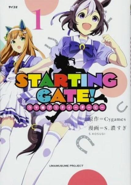 Manga Starting Gate! -Uma Musume Pretty Derby- Mencapai Klimaks dari Arc Terakhirnya 1