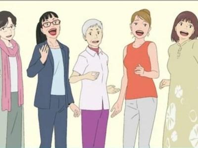 Film Belle Garapan Mamoru Hosoda Mengungkapkan 5 Anggota Seiyuu Lainnya 69