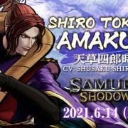 Samurai Shodown Akan Dirilis di Steam dan Menambahkan Karakter DLC Baru pada Tanggal 14 Juni 2