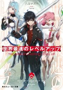 Atsushi Suzumi, Pengarang Venus Versus Virus, Akan Meluncurkan Manga Baru 2