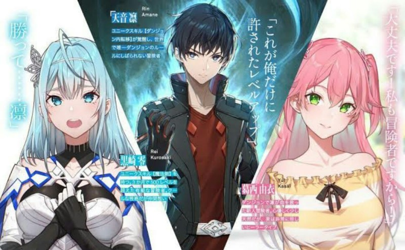 Atsushi Suzumi, Pengarang Venus Versus Virus, Akan Meluncurkan Manga Baru 1