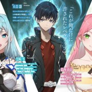 Atsushi Suzumi, Pengarang Venus Versus Virus, Akan Meluncurkan Manga Baru 12