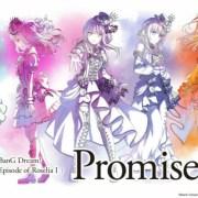 Film Anime BanG Dream! Episode of Roselia 1: Promise Akan Dirilis di Bioskop Indonesia 10